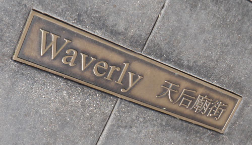 Waverly Place. My trip was so literary.